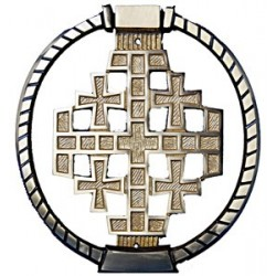Jerusalem Cross Door Knocker