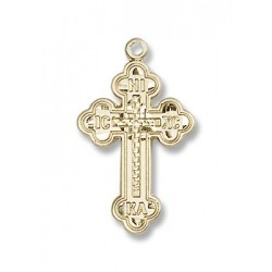 Gold Filled Russian Cross Pendant